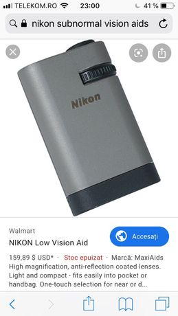 Nikon subnormal Visinoiu aids