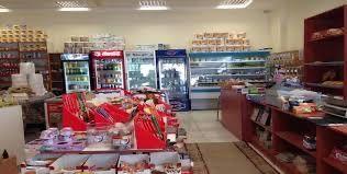 Сдается продуктовый магазин