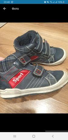 Ботинки на теплую зиму