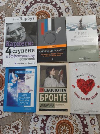 Книги, роман, классика.