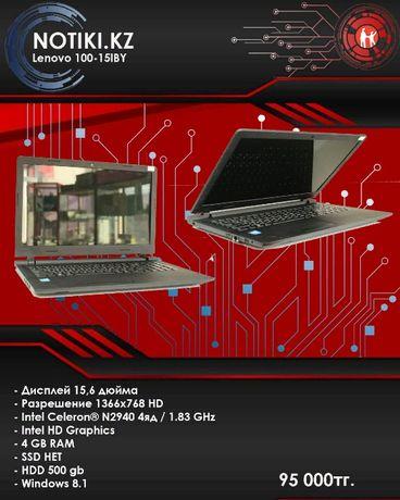 Ноутбук для онлайн обучения Intel Celeron/озу 4gb/hdd 500gb