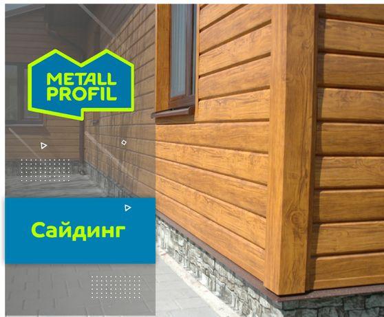 Сайдинг металлический в Алматы