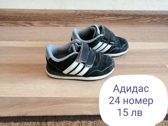 Оргинални маратонки Adidas