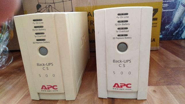 Источник бесперебойного питания APC серии Back UPS CS 500VA