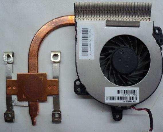 Kit Cooler Laptop HP 510 complet