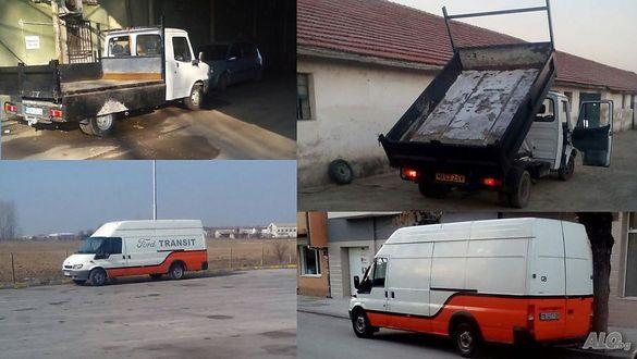 транспортни услуги с бус и самосвал