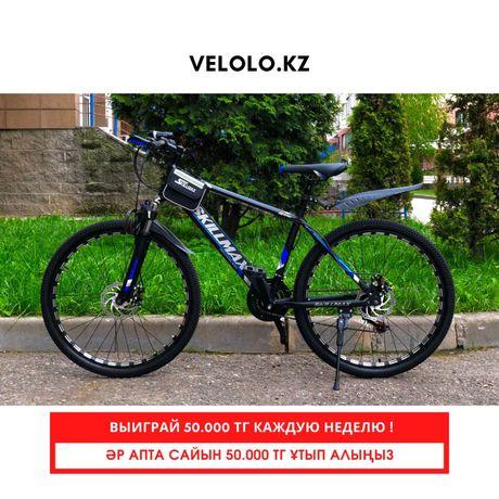 Велосипеды 2021 спортивный скорастной