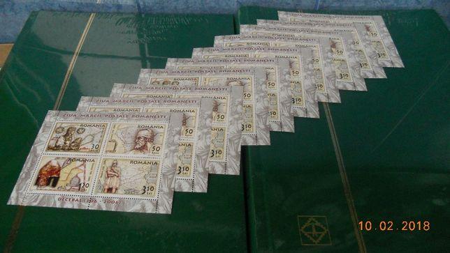 timbre romania set 10 blocuri nestampilate 2006 decebal