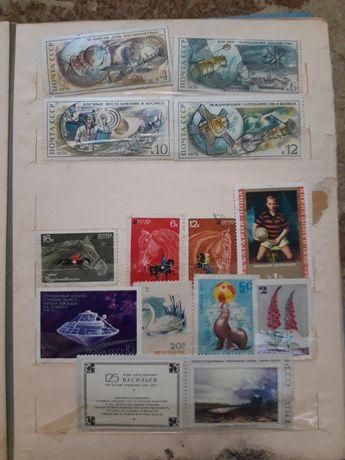 Антиквариат марки