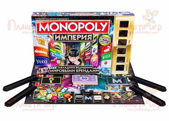 Монополия империя настольная игра