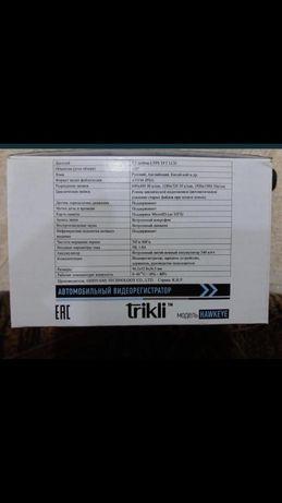 Продам регистраторы(оптом)новые