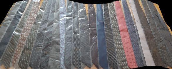 Копринени Вратовръски и ръкавели