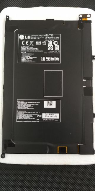 Новый аккумулятор для планшета LG G PAD 8.3