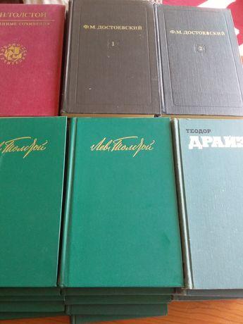 Книги многотомники