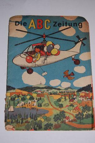 детско немско списание -1960г.