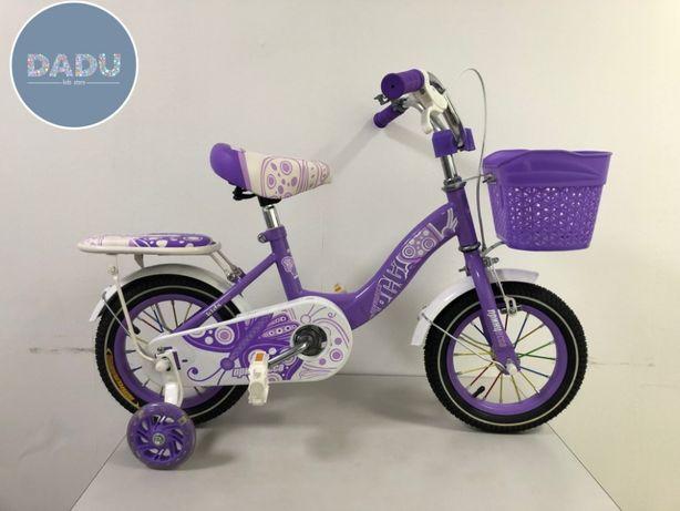 Детский двухколесный велосипед для девочек Принцесса с гарантией