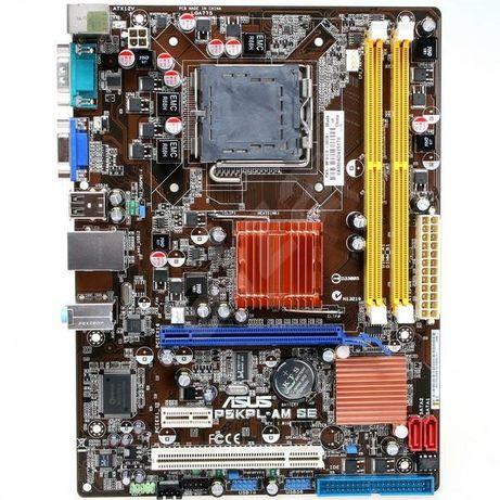 KIT PLACA DE BAZA - Asus P5kpl-am se rev 2.00g, ddr2 si procesor E5300