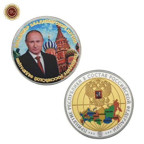 ПУТИН - Руски Президент