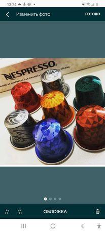 Капсулы Неспрессо, кофекапсулы,  кофе для кофемашин