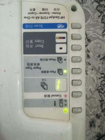 Продам принтер-копир-сканер 3 в 1