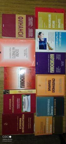Учебници Стопанска академия