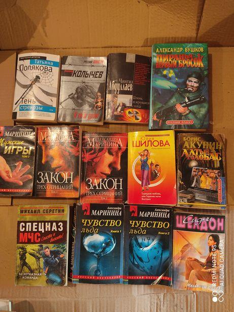 Книги (детективы, научная и детская литература)