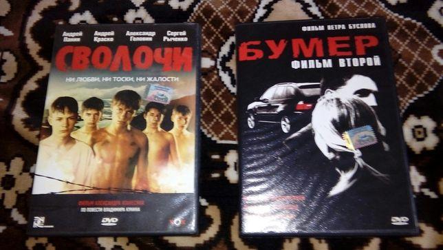 Продам новые лицензионные DVD-диски.Один-1000 тг