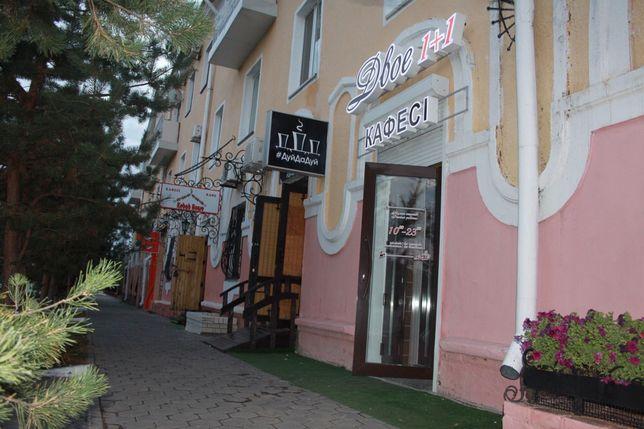 Продам помещение с действующим бизнесом , в центре города.
