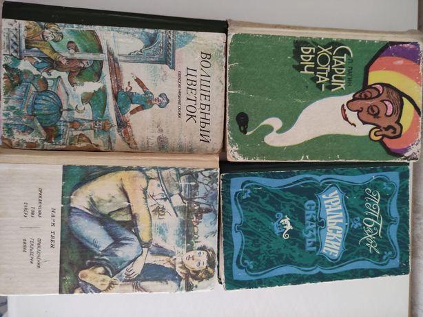 Продам книги для детей и подростков.