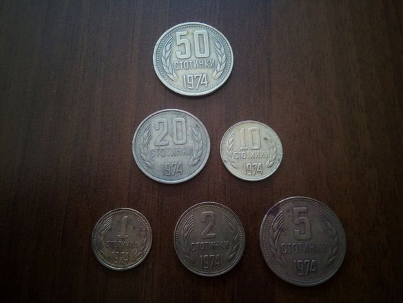 Лот монети - Унгария, Румъния, ГДР, НРБ и Република България
