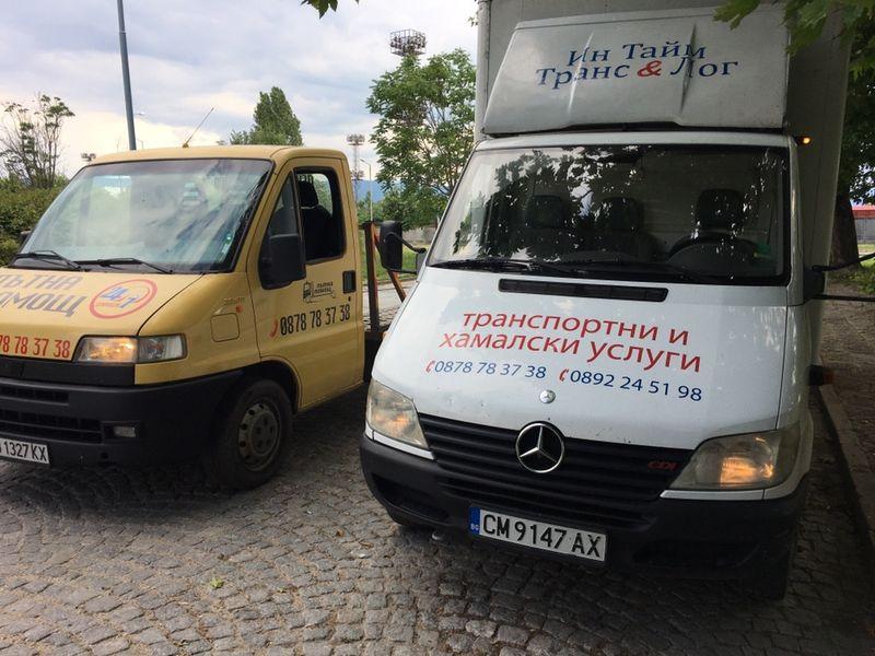 Транспорт, хамали, пътна помощ,преместване на дома и офиса,падащ борд гр. Пловдив - image 1
