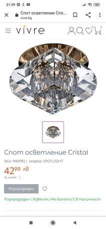 Спот осветление Cristal Vivre