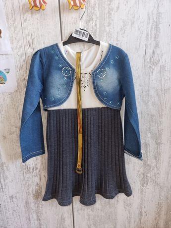 Детска рокля 4г.