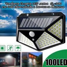 Четворна соларна LED лампа със сензор за движение и с светлодиода CL-1