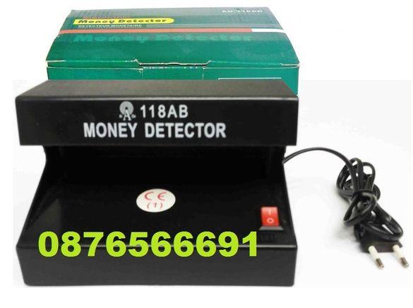 UV Лампа Детектор за улавяне на фалшиви пари банкноти фалшиви пари