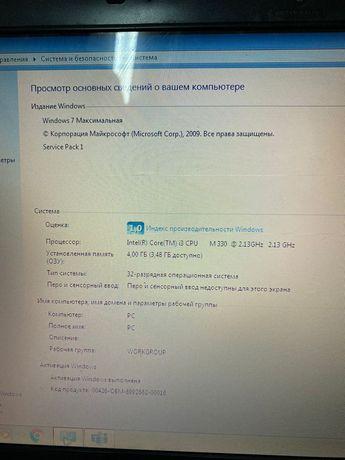 Sony VAIO ноутбук