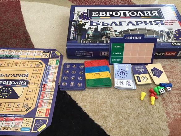 Разни интересни образователни игри комплект и други играчки