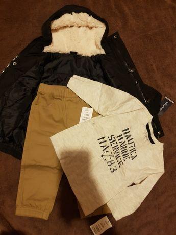 Комплект. Куртка, брюки, кофта.