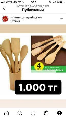 Набор деревных лопаток