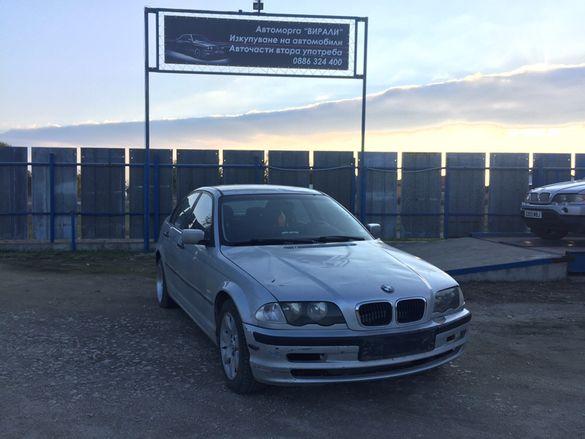 BMW 320d 136к.с на части