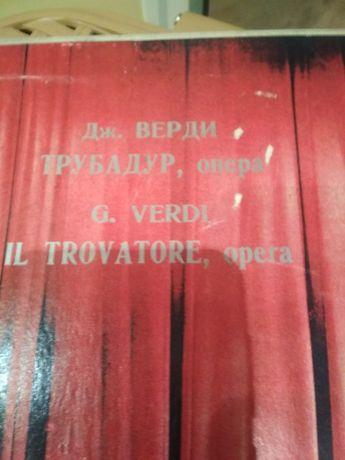 Джузепе Верди Травиата на три плочи.