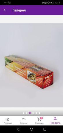 Фольга пищевая 1.5кг в футляре с ножом опт