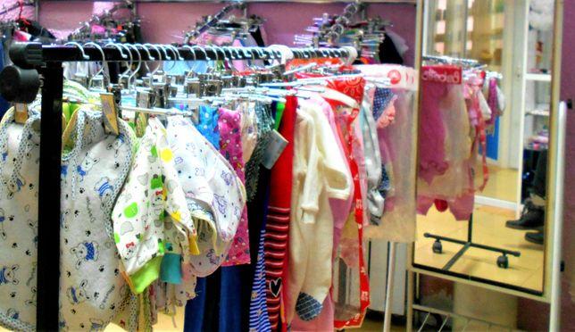 Распродажа одежды для новорожденных