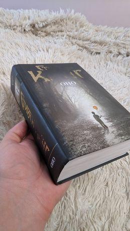 Книга - Оно (Стивен Кинг)