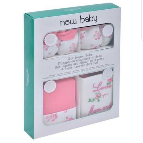 Подаръчен комплект за бебе, бебешки комплект