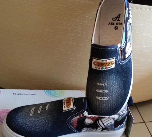 Нови детски обувки N 34