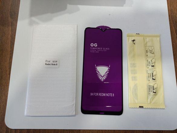 5D Full Стъклени протектори за  Xiaomi
