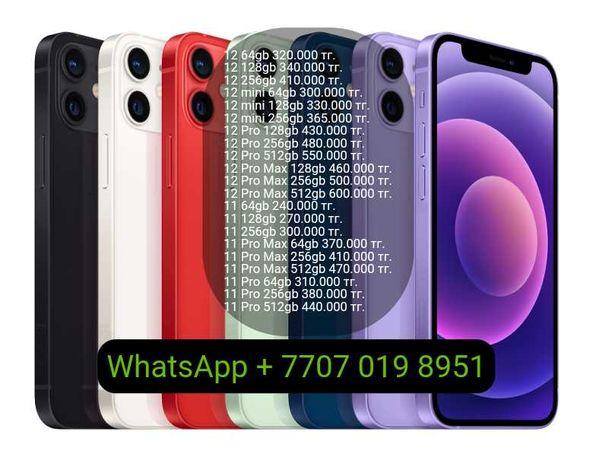 Смартфон Apple iPhone 11,11 pro,12 mini,12,12 pro max айфон Рассрочка