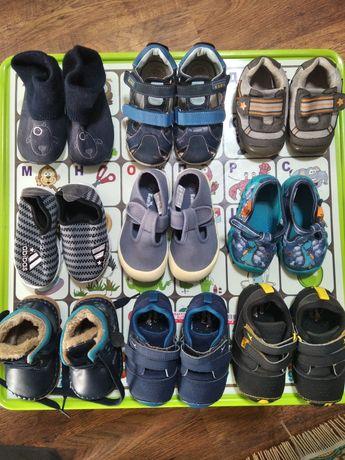Обувки за момче от 19 до 23