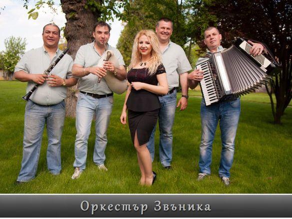 Оркестър за сватби и кръщенета